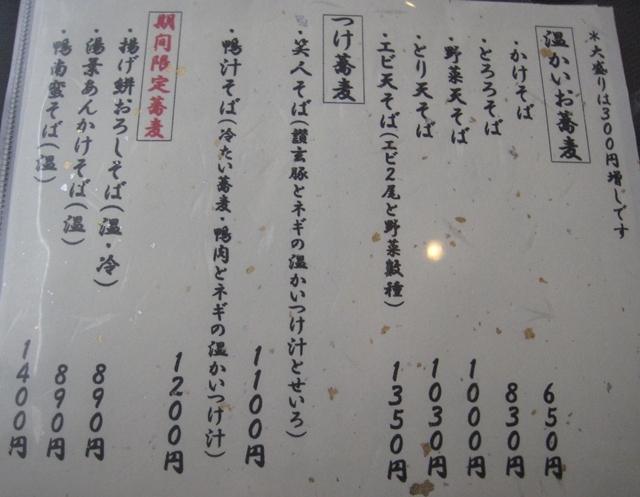 161214-4.jpg