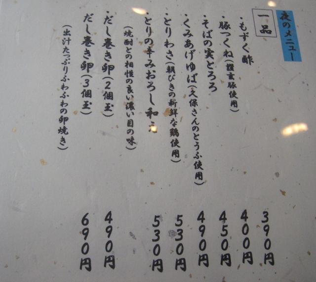 161214-5.jpg
