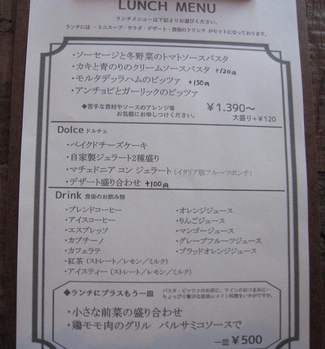 161217-8.jpg