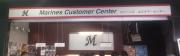 15 カスタマーセンター IMG00465