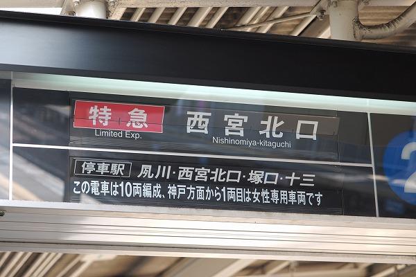 E0004014.jpg