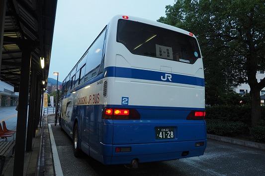 E7100475.jpg