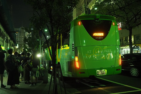 E9020110.jpg