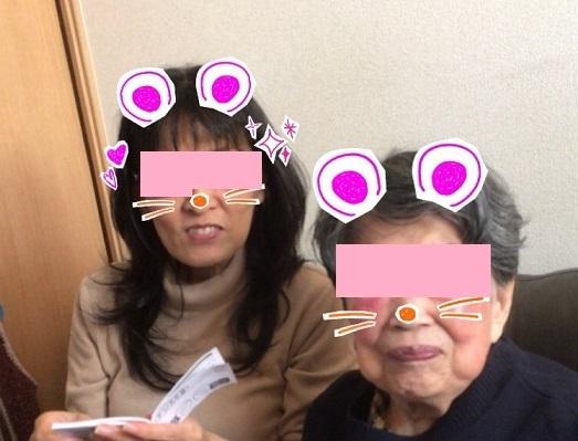 S__15163516-2.jpg