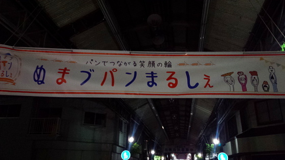 IMG_20161118_221107.jpg