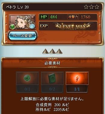 gura0044.jpg