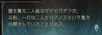gura0056.jpg