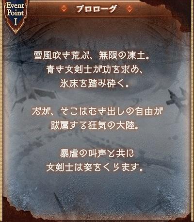 gura0072.jpg