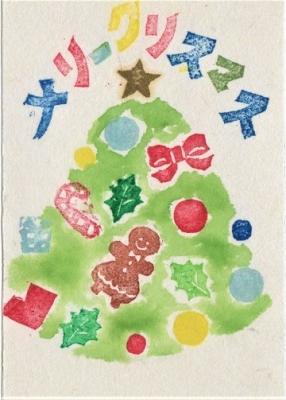 クリスマス 002 (3)