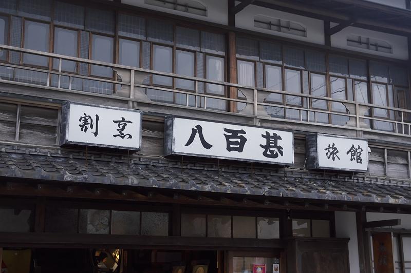 遠州横須賀街道 ちっちゃな文化展