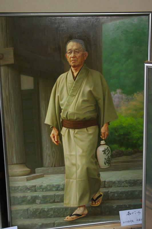 遠州横須賀街道 ちっちゃな文化展 油彩画 松坂彩州