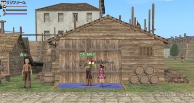 昔の造船所