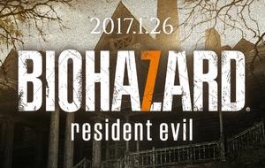20160614biohazard7.jpg