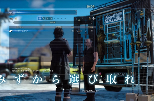 Final-FantasyXV-13.jpg