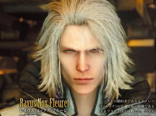Final-FantasyXV-2.jpg