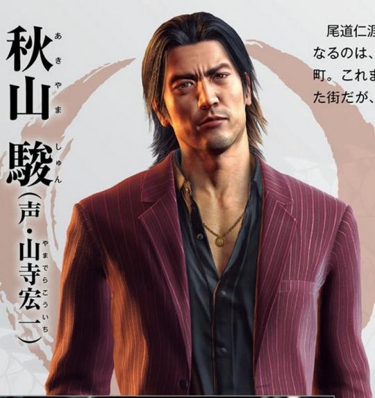 Yakuza6-11.jpg