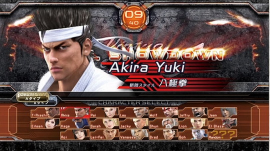 Yakuza6-14-1.jpg