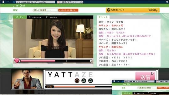 Yakuza6-2-1.jpg