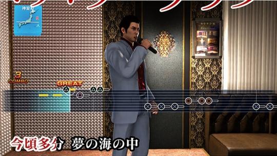 Yakuza6-8-1.jpg