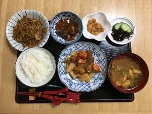 昼食2016/11/28