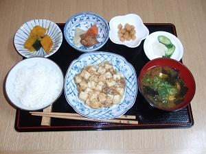 昼食2016/11/29