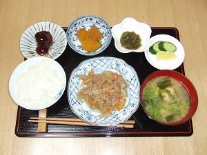昼食2016/12/19