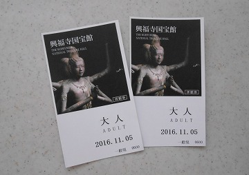 2016-11-06-52.jpg