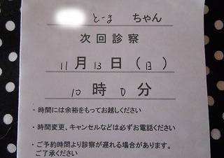 2016-11-07-04.jpg