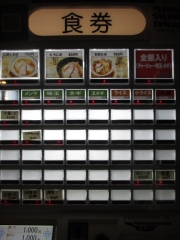 【新店】にぼしらーめん 麺屋 弥栄(いさはや)-4