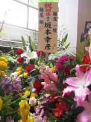 【新店】麺屋 翔 品達店-4