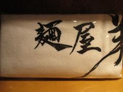 【新店】麺屋 翔 品達店-13