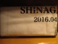 【新店】麺屋 翔 品達店-14