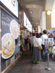 【新店】麺屋 翔 品達店-20
