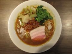 つけ麺 一燈【五】-6