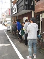 つけ麺 一燈【五】-2