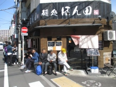 麺処 ほん田【壱四】-11