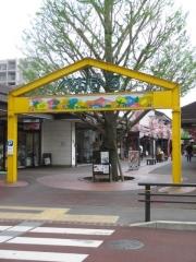 【新店】麺や まつ本-3