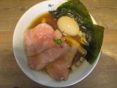 【新店】麺や まつ本-9