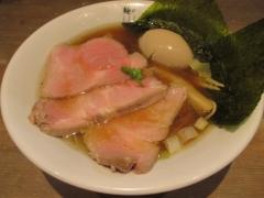 【新店】麺や まつ本-8