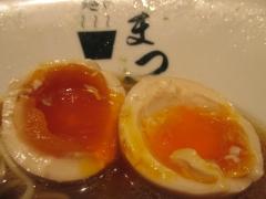 【新店】麺や まつ本-13