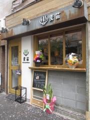 【新店】Homemade Ramen 麦苗-2