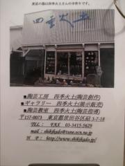 【新店】Homemade Ramen 麦苗-15