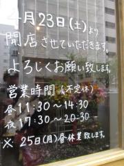 【新店】Homemade Ramen 麦苗-28
