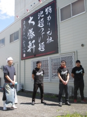 佐貫大勝軒本店×麺処 ほん田 熊本地震チャリティイベント-8