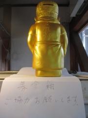 佐貫大勝軒本店×麺処 ほん田 熊本地震チャリティイベント-16