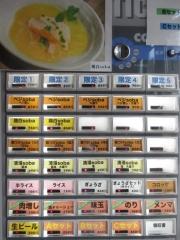 【新店】つくばらーめん 鬼者語-3