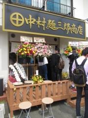 【新店】中村麺三郎商店-1