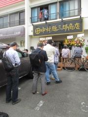 【新店】中村麺三郎商店-3