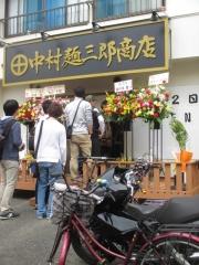 【新店】中村麺三郎商店-2