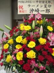 【新店】中村麺三郎商店-5
